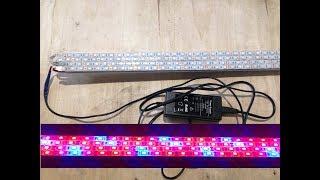 Как сделать лампу для подсветки рассады своими руками / Лампа для рассады