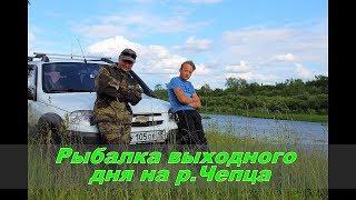 Рыбалка выходного дня на р. Чепца/ловля окуня и голавля!