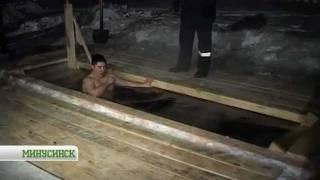 Купание в крещенские морозы(Крещение господне отметили православные всего мира. Это один из 12 главнейших праздников христианской веры...., 2012-01-20T02:00:48.000Z)