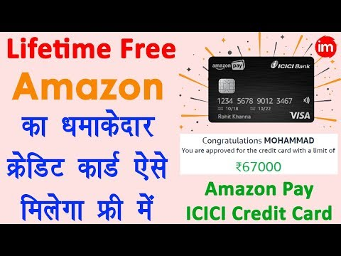 Amazon Pay ICICI Bank Credit Card Review in Hindi - Benefits of Amazon Pay ICICI Credit Card [Hindi]