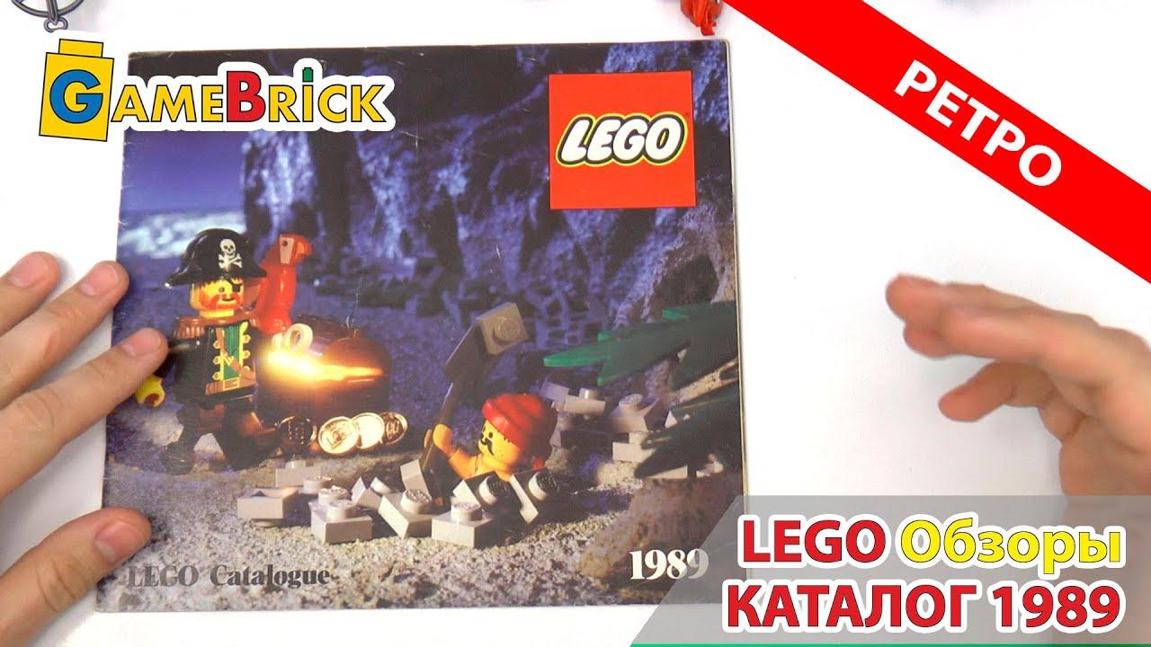 Сайт Бриклинк Лего - YouTube