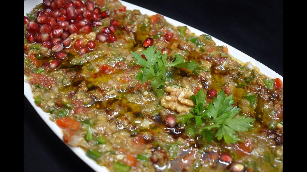 المطبخ الشامي بابا غنوج شامى المكونات 3 حبات باذنجان Facebook