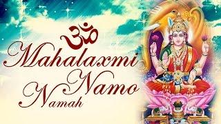 Mahalaxmi Mantra 108 Times - Om Mahalaxmi Namo Namah by Suresh Wadkar