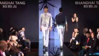"Spring/Summer 2010 Fashion Show - ""Love Restraint"" Thumbnail"