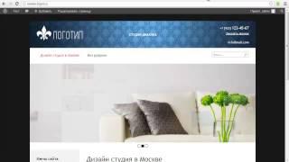 Работа с записями и статическими страницами (наполнение сайта) Проект Ивана Никитина(, 2013-06-04T06:49:07.000Z)