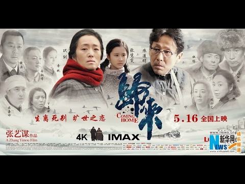 Li Gong, Daoming Chen, Huiwen Zhang, Gui Lai 2014