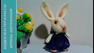 Великодній Зайчик, 2 ч.. Easter Bunny, р. 2. Amigurumi. Crochet. В'язати іграшки амігурумі.