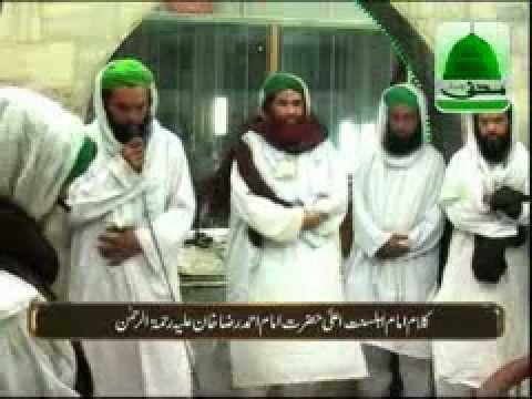 Salat o Salam - Mustafa Jane Rehmat pe lakhon Salam - Khalil Attari & Amin Attari