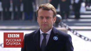 Макрон возложил цветы к могиле неизвестного солдата в Париже
