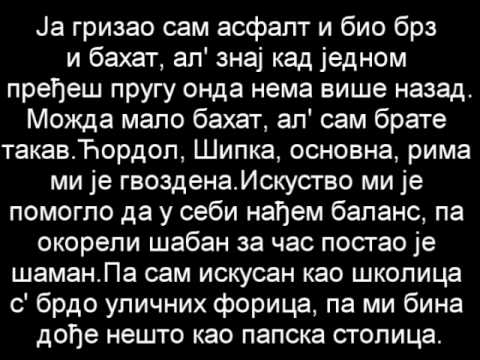Београдски Синдикат - Искуство Lyrics