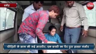 Exclusive News The mother and two daughters of the hostage For three days at Damoh