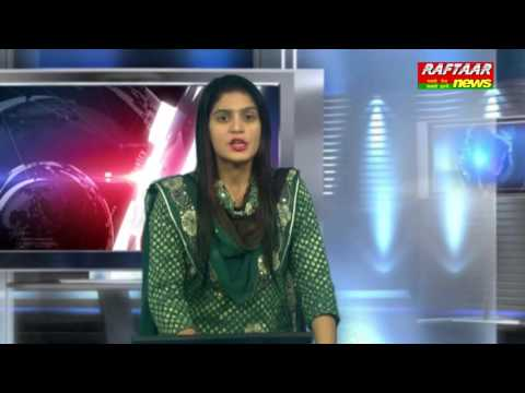 Non-Stop 20 Hindi News | Top Headlines | 19th December 2016 II Raftaar News Channel