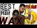 best hair wax | 5 best hair waxes available in India | hindi