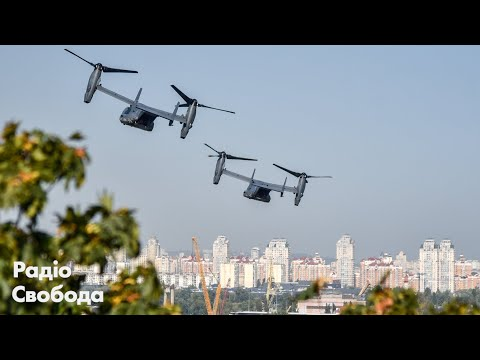 Україна: «СV-22B Osprey» у небі над Києвом