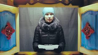 Окно в сказку: Юля читает отрывок из сказки