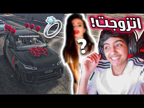 فلم   اخيرآ  تزوجت بنت عسكريه 💍👰🏻 !!#مداهمه بنك   قراند حياه واقعيه 🎮
