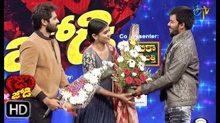 Intro   Adith Arun, Hebah Patel   Dhee Jodi   21st November 2018   ETV Telugu