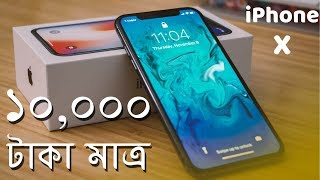 Download Video iPhone X High Super Master Copy Unboxing MP3 3GP MP4