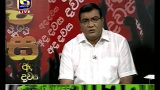 Ada Dawasa - Interview with Sujith Sanjaya Perera - 13th November 2015