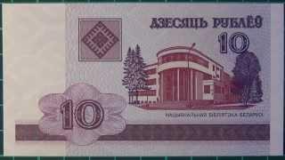 Обзор банкнота БЕЛАРУСЬ, 10 рублей, 2000 год, национальная библиотека в Минске, бона, купюра, бонист
