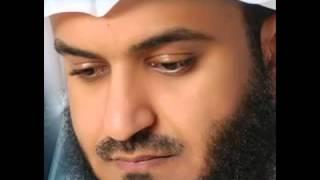 الرقيه الشرعية بصوت الشيخ مشاري العفاسي - وننزل من القرآن ماهو شفاء ورحمة للمؤمنين