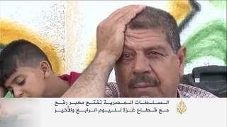 مصر تفتح معبر رفح لليوم الرابع والأخير