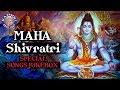 Mahashivratri Special – Shiva Devotional Mantras & Songs | Mahashivratri 2018 mp3