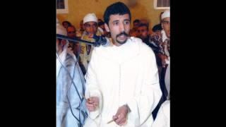 issawa oujda 2013 أغاني الطائفة العيساوية الوجدية برئاسة المقدم عبد الإله برحمة فتوح الرباني