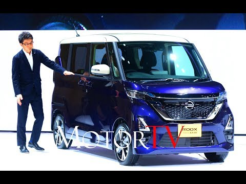 New 2021 NISSAN ROOX [Wagon-Type Kei Car] To Go On Sale In Japan  L Reveal Highlights