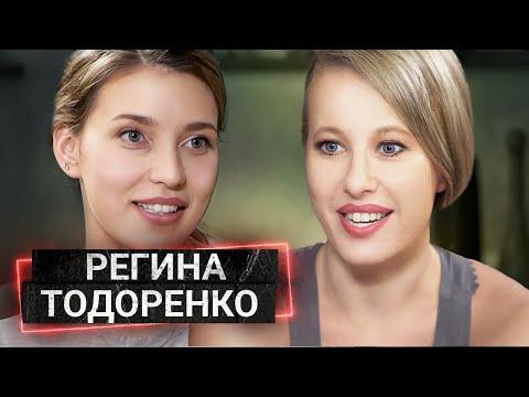 """РЕГИНА ТОДОРЕНКО: о списке """"Миротворец"""" и рейсе до Одессы"""