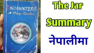The Jar summary (नेपालीमा)