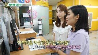 2018 지금은 계양시대 _12회썸네일