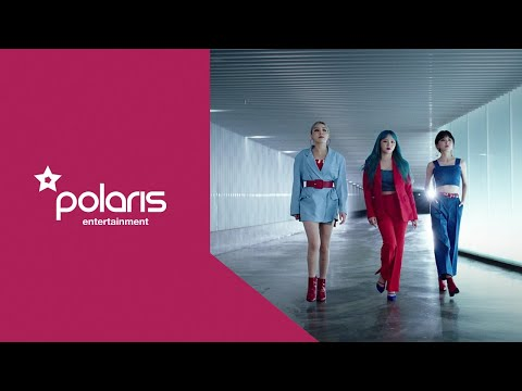 "[MV] 레이디스 코드(LADIES' CODE) ""SET ME FREE"""
