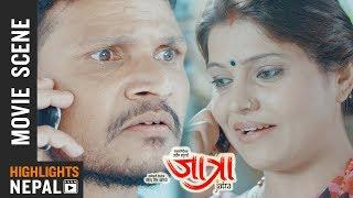 रबिन्द्र झालाई चारै तिर बाट फसायो   JATRA   Movie Clip   Bipin Karki   Rabindra Jha