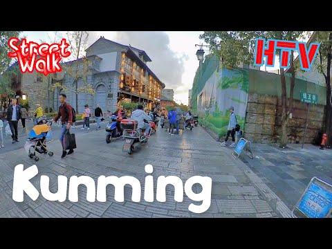 China Kunming Street Walk in Renovated Old town
