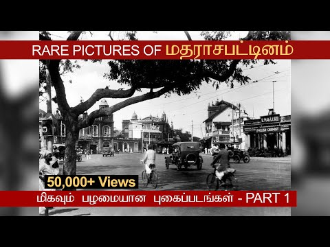 Chennai City (Madras) - British Rule