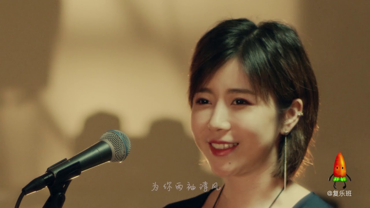 胡66 - 浪人琵琶 ( cover by 復樂班-童珺 ) [Official MV] - YouTube