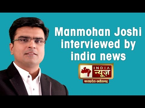 Man Mohan Joshi interviewed by India TV on Stress Management