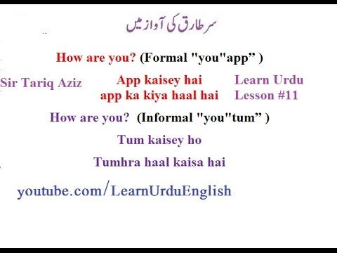 6 phrases and Short basic conversation Tutorial in Urdu Lesson 11