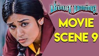 Billa Pandi - Movie Scene 9 | R.K.Suresh | Chandini | Thambi Ramaiah | Ilayavan | K.C.Prabath