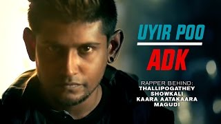 """UYIR POO"" ADK 