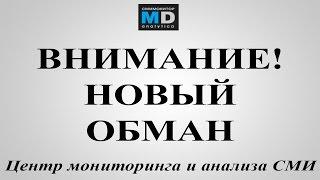 Услуга от воров - АРХИВ ТВ от 27.01.15, 1 канал