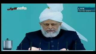 Friday Sermon 10 July 2009 (Urdu)