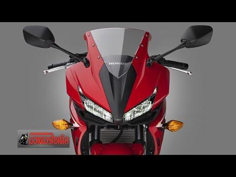 CBR500R 2016 พร้อมเปิดตัว Motor Expo ธ.ค.58 นี้