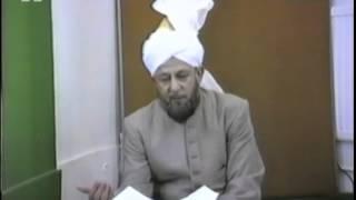 Darsul Quran (English) May 10, 1986
