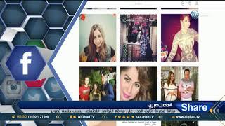 شير | مها صبري فنانة مصرية أثارت الجدل على مواقع التواصل  بسبب جلسة تصوير