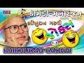 Download ભીખુદાન ગઢવી | Gujarati Comedy | જોક્સ | હાસ્યરસ | રમુજી વાતો | ભાગ ૩| Full  MP3 song and Music Video