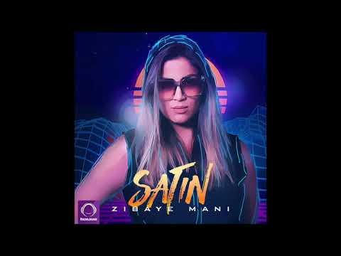 Satin - Zibaye Mani (Клипхои Эрони 2019)