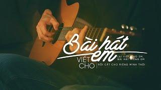 Lyrics || Bài Hát Viết Cho Em || Phạm Hoài Nam / Hồ Tiến Đạt (Acoustic Version)