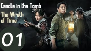 Candle in the Tomb: The Wrath of Time EP.01 | 鬼吹灯之怒晴湘西 | WeTV 【INDO SUB】